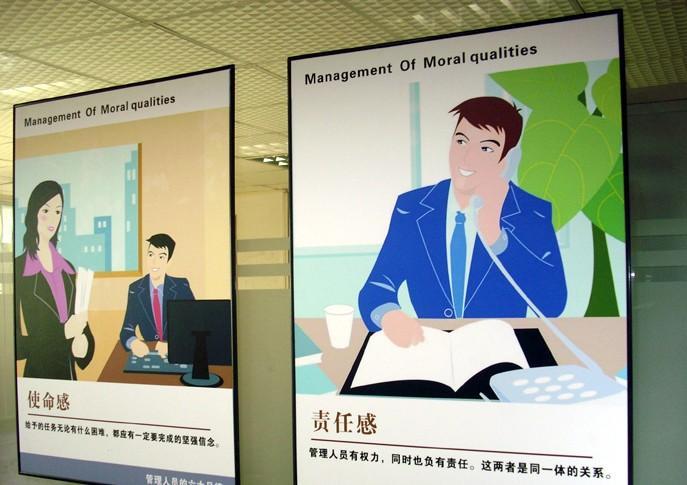 深圳贴在墙上的广告板图片