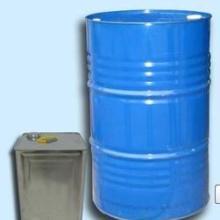 供应二元酸酯类混合物供应商石油化工厂家批发
