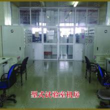 供应试验室
