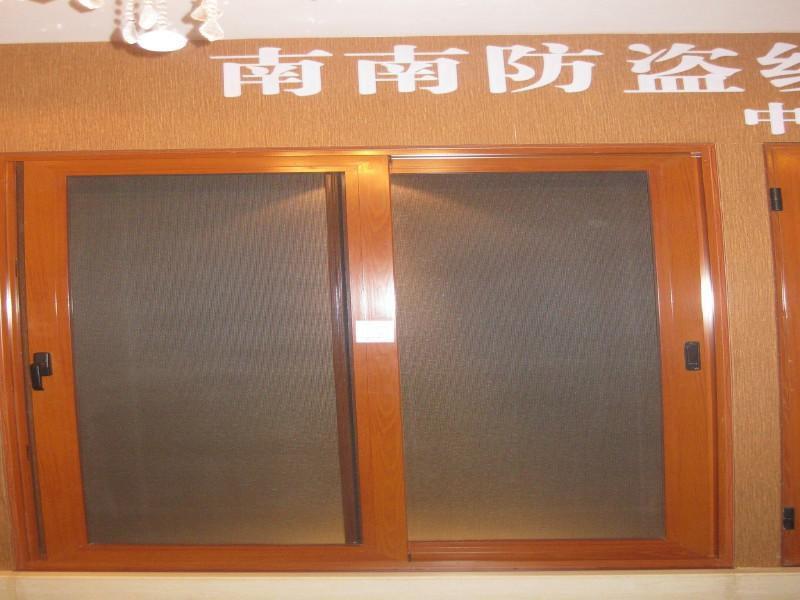 供应金钢不锈钢网防盗纱窗推拉门图片