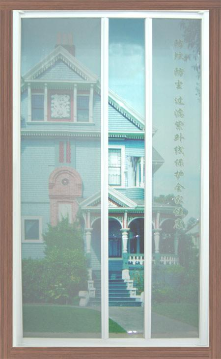 供应长沙市芙蓉区品牌纱窗图片
