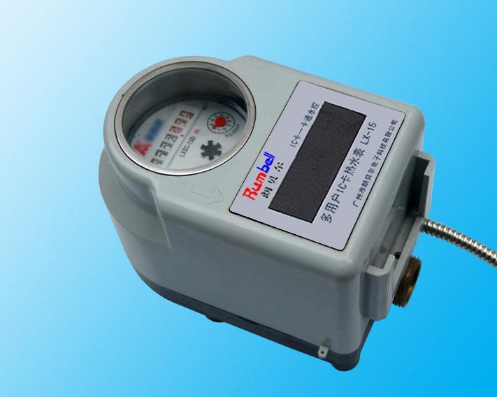 供应工厂ic卡多用户热水表