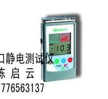 供应常州测试静电装置 静电测试仪器 静电测试设备