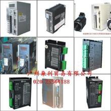 供应专业维修电脑横机伺服器伺服电机批发