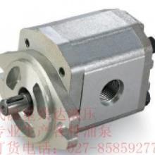 供应HGP-33A-F1919R齿轮泵