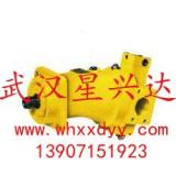 供应A7V20SC1LPFOO柱塞泵