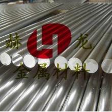 供应进口7075铝板 高强度铝板7075 耐磨铝板 超硬铝板7075图片