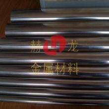 超镜面S-STAR模具钢 高硬度模具钢 耐腐蚀模具钢板S-STAR批发