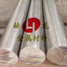 供应进口P20模具钢批发 塑胶模具钢板 高硬度模具钢板P20批发