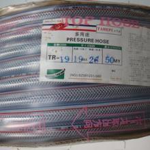 供应环保塑胶软管