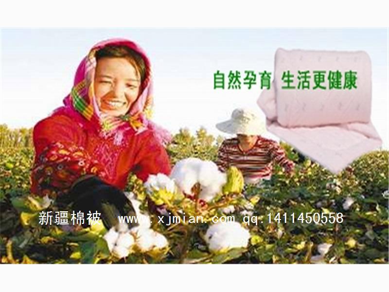 新疆银梭棉被加工厂