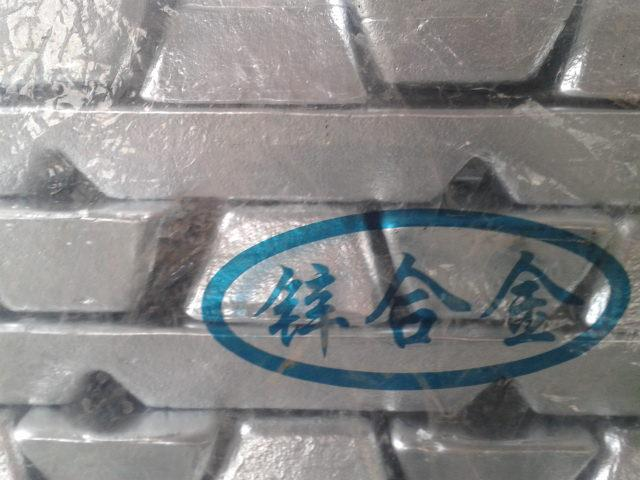 供应锌合金压铸加工图片