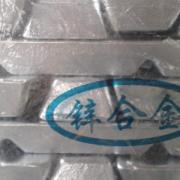 锌合金压铸成形