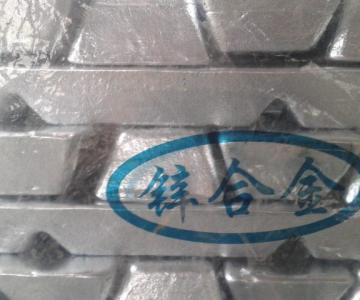 供应常熟锌合金压铸加工图片