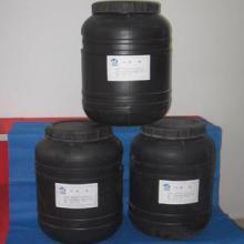 供应固化剂