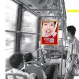 长沙公交车内广告投放--长沙公交车内看板广告价格