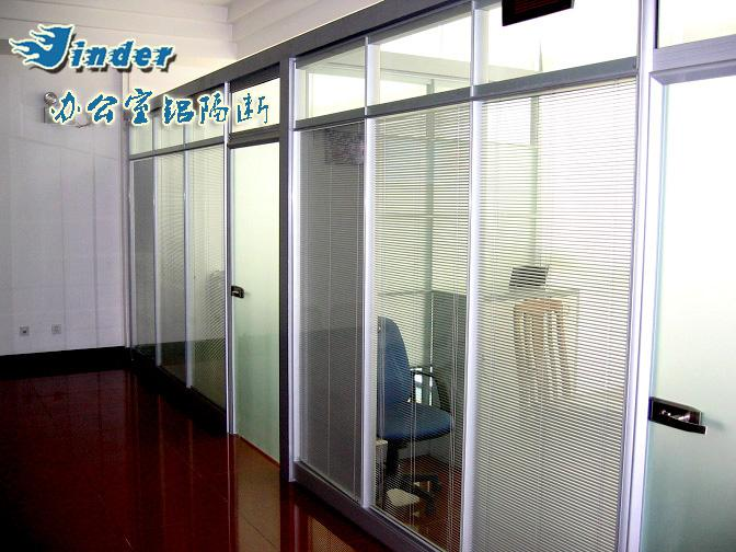 供应武汉金德尔门窗办公室铝隔断