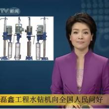 供应重庆工程水钻机,三相水磨钻机,水磨成孔机,水磨钻孔机批发