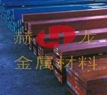 高镜面CENA1塑胶模具钢图片