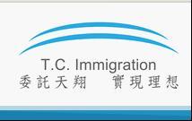 香港投资移民,香港投资移民条件