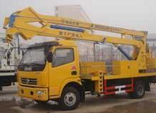 供应16米高空架线车,18米高空作业车,高枝修剪车,升降车批发