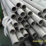 沈阳市304不锈钢板材/不锈钢角钢/不锈钢槽钢不锈钢工业管