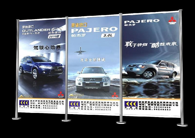 广告屏风展板