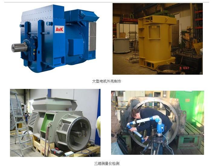 供应机电设备
