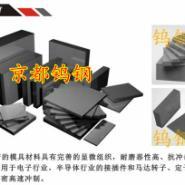 日本钨钢材料图片