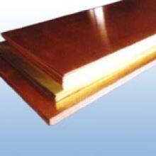供应英国红铜C103,铜合金材C103,电蚀铜C103