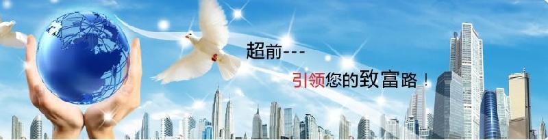 西安超前机电设备有限责任公司