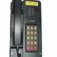 KTH18型本质安全自动电话机图片