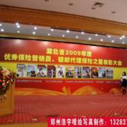 郑州旗帜布车贴单透郑州浩宇喷绘图片