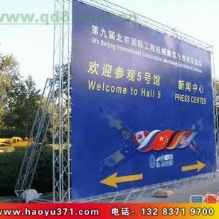郑州户外网格布喷绘写真图片