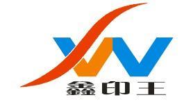 广州市能点机械设备有限公司商务部图片