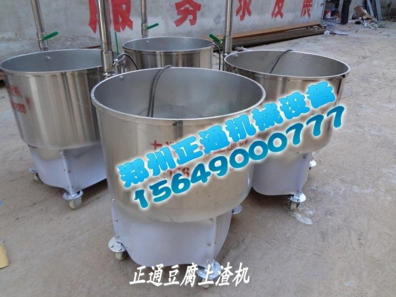 豆腐机图片 样板机豆腐图 信赖值得的民谣机厂关于豆腐的背景图片图片