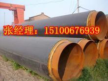 供应聚氨酯泡沫塑料保温管