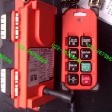 供应无线遥控器起重机遥控器工业遥控器开关天车行车遥控器按钮批发