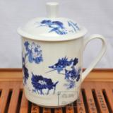 供应骨质瓷茶杯