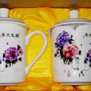 定做骨质瓷茶杯图片