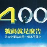 武汉电信4009电话代理图片