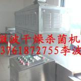 供应微波休闲食品机