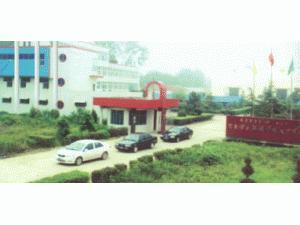 郑州环保科技炼油设备有限公司