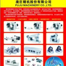 供应台湾庞巨五金工具磨床配件