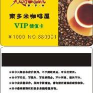 北京pvc条码卡厂家做pvc卡制卡图片