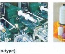 供应低弹丝绕线机生产商/高弹丝绕线机批发厂家/绣花线线机生产销售批发