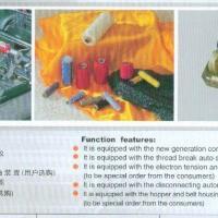 供应棉线打线机生产厂家/宁波棉线卷绕机
