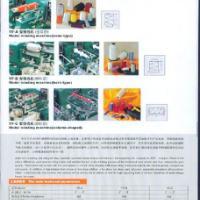 供应涤纶线机批发价格涤纶线机供应商电话涤纶线机厂家供应