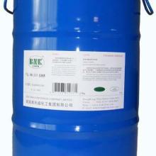 供应醇酸树脂防结皮剂应用