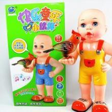 WJ250智能声控小鸟对话娃娃 智能聊天娃娃